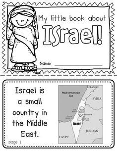 Israel Booklet (A country study!)-- Use during social