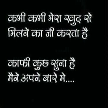 Judgemental World Me Hindi Quotes Quotes Soul Quotes