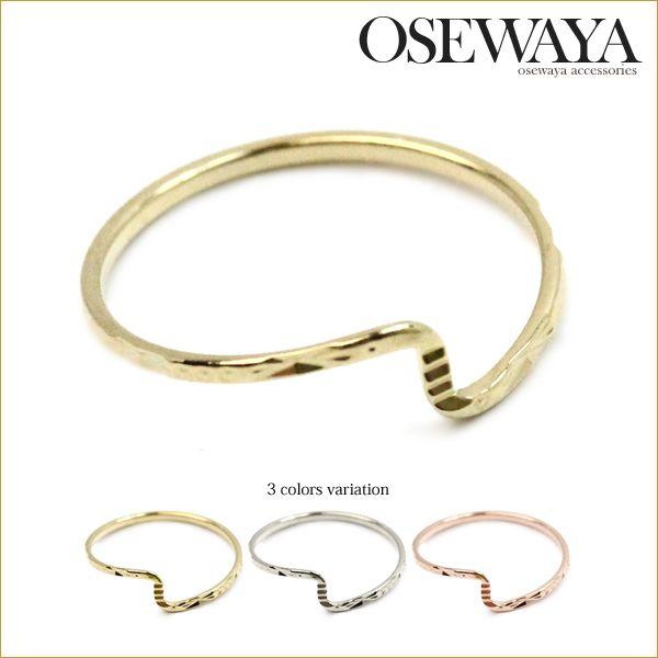 リング Vライン 彫金風 ニッケルフリー 3号 5号 9号 11号[お世話や][osewaya]指輪