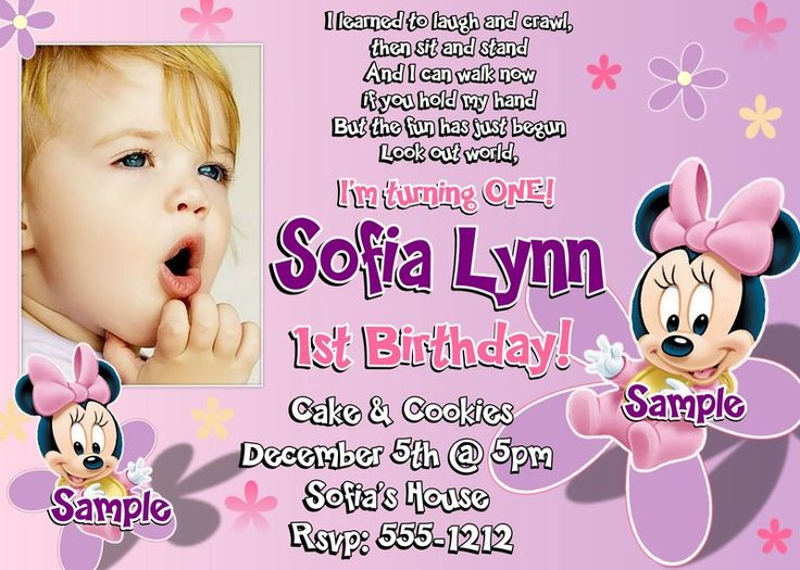 St Birthday Invitation Wording Minnie Mouse Invitations - Birthday invitation wording for 1 year old baby girl