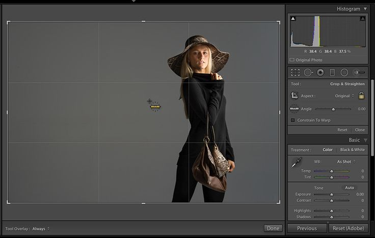 Lightroom tutorial on some really handy cropping tips