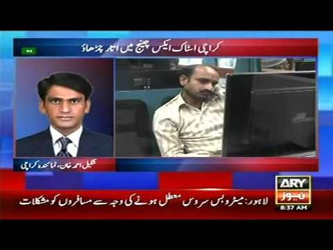 ARY News Headlines 11 June 2015, Latest News Pakistan Karachi Stock Market…