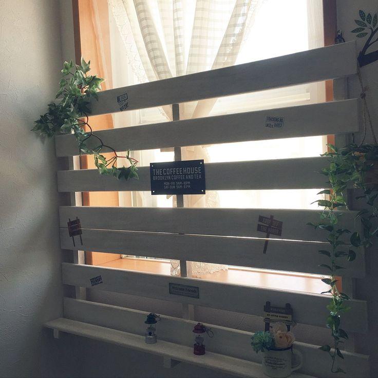 玄関 入り口 窓目隠し ガーデニングもボチボチ頑張ります すのこdiyのインテリア実例 2016 08 12 22 30 24 Roomclip ルームクリップ インテリア 実例 インテリア 窓