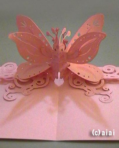 POP-UP Card : Butterfly (type C) by paperflicker, via Flickr: