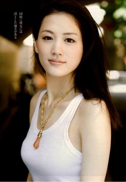 haruka ayase . asian beauty