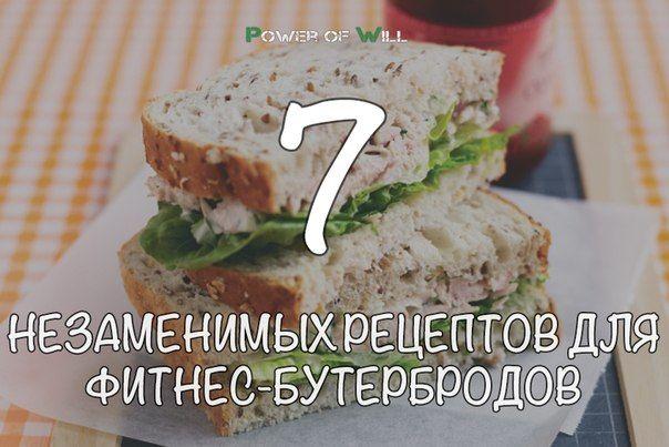 7 рецептов