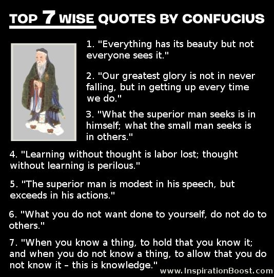 an analysis of the philosophy by confucius in asia Confucius critical essays kong qiu confucius 551() confucius was a teacher and minor government official whose philosophy has been preserved in the lun-yu.