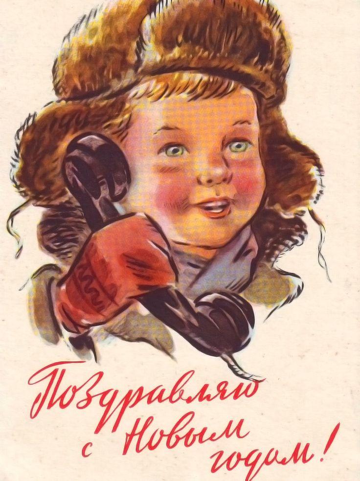 Старые открытки с 60 летием