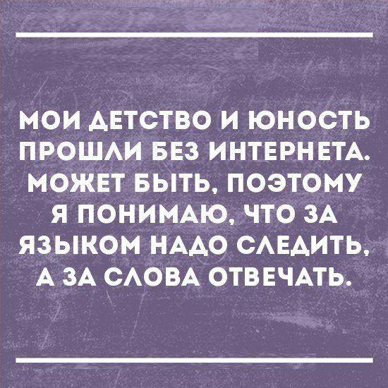 В точку! Шедевральные цитаты
