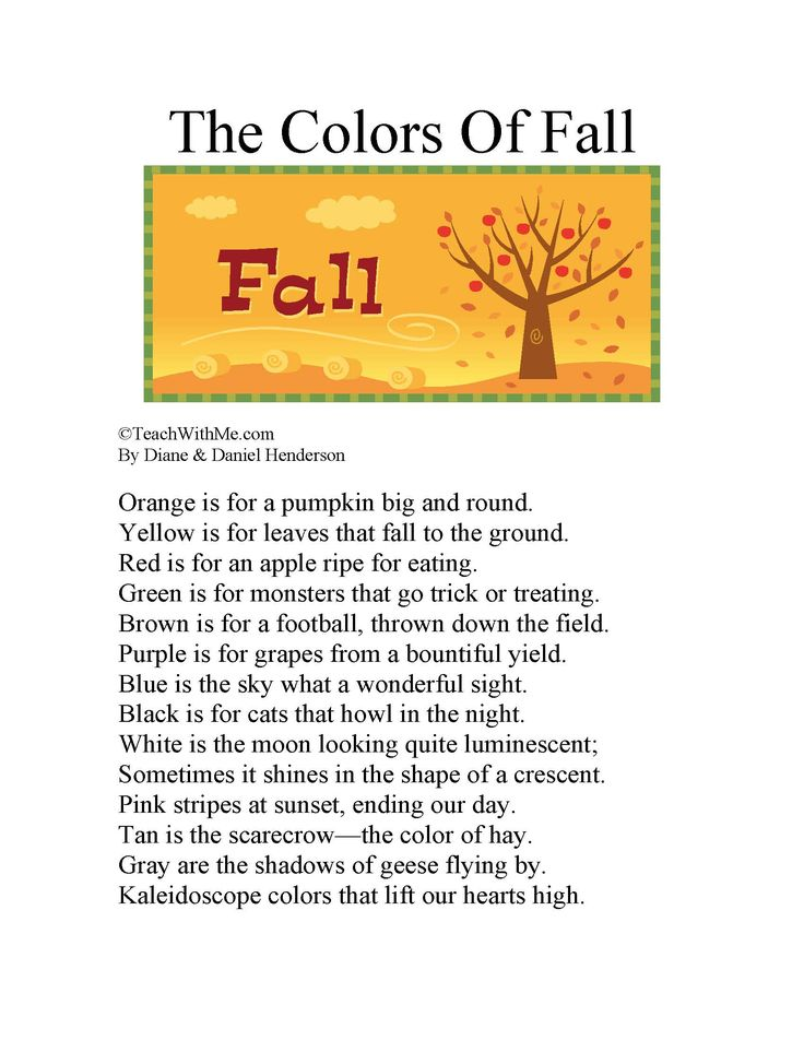 The Colors Of Fall September School Ideas Fall