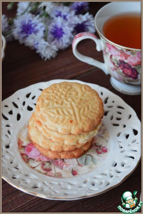 """Печенье """"К чаю"""" - кулинарный рецепт"""