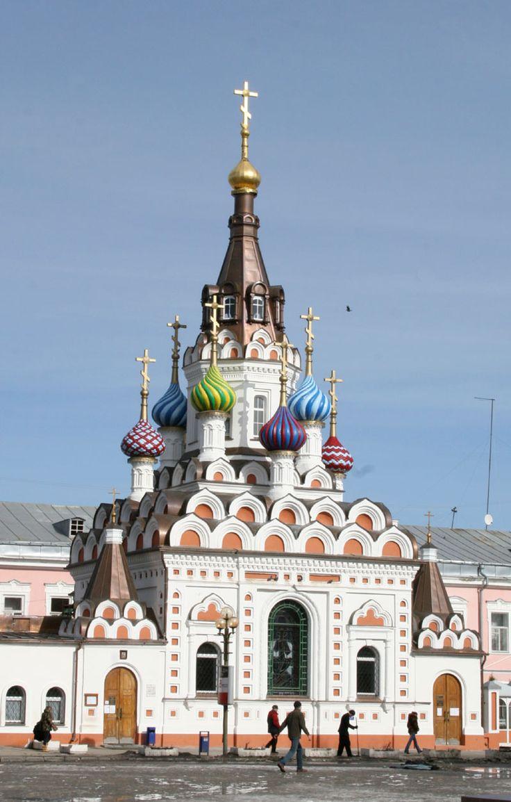 Саратов православный храм Утоли моя печали