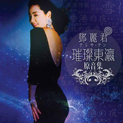 Shazam で オーケストラ (東京ディズニーランド) の ワンス・アポン・ア・タイム~スペシャルウィンターエディション を見つけました。聴いてみて: http://www.shazam.com/discover/track/228912968