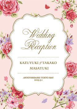 思いっきりロマンチックなイメージで…♡ ピンクのキュートな席次表一覧。結婚式の席次表まとめ。