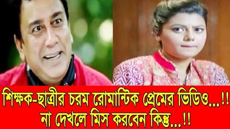 Funny Jeet As Village Boy Very Comedy Scene Bangla Comedy