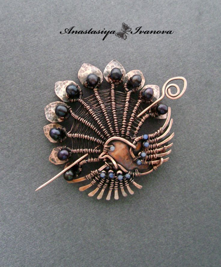 Wire wrapped brooch in copper by Anastasiya Ivanova ~ Love her work ~ so talented!