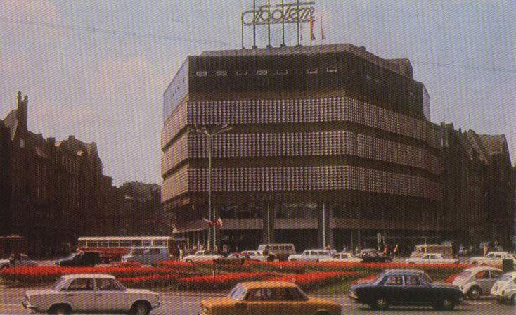 """Katowice w PRL - Skarbek - zdjęcie z albumu """"Katowice - Donieck"""" z 1981 / forum: http://www.skyscrapercity.com"""