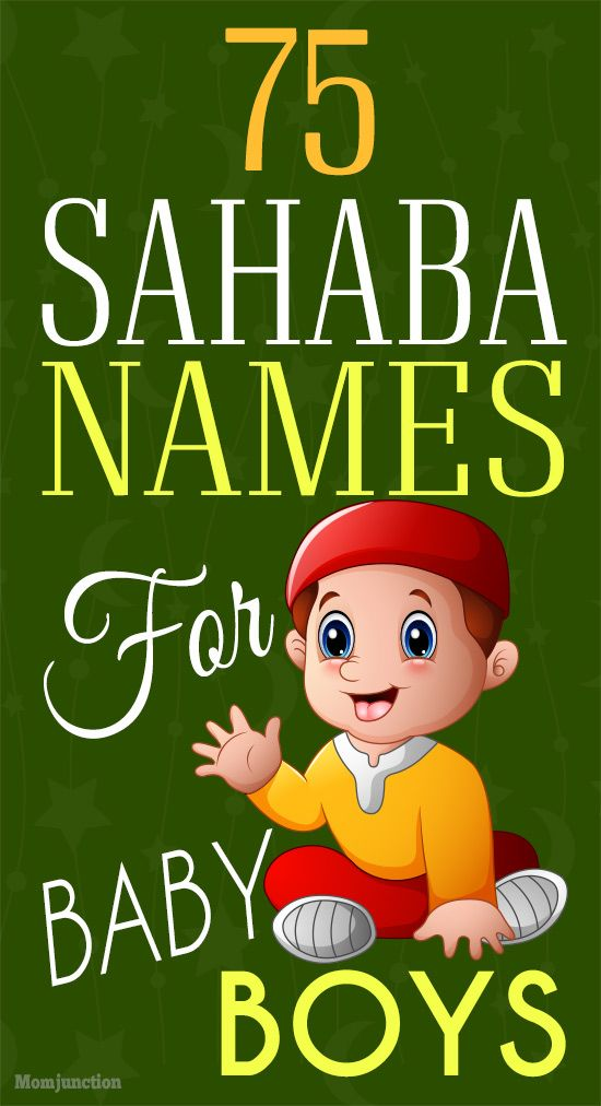 #Sahabi #Names: 75 Best Male Sahaba Names For #Baby #Boys : Want to bestow a sahabi name on your baby? Check Momjunction excluisve list of sahaba names for baby boys for you to choose from.