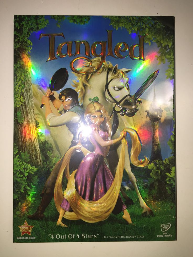 Tangled (DVD, 2011) Sealed and Ships Free Orders Processed in 24 Hours!!