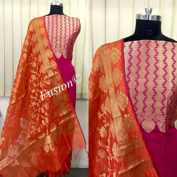 Banaras Yolk Suits | Buy Online Banaras Yok Suits | CityFashions http://ift.tt/2rOjsW3  http://ift.tt/2rOjtt5  Banaras Yolk Suits  -  Banarasi chanderi silk top in yolk design and Dupatta with silk salwar