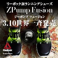 Reebok リーボック新ランニングシューズ ZPump Fusion 200px × 200px