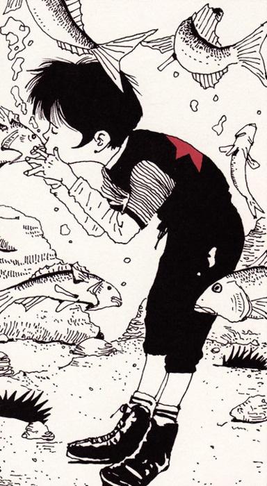 Taiyou Matsumoto (Tekkon Kinkreet)