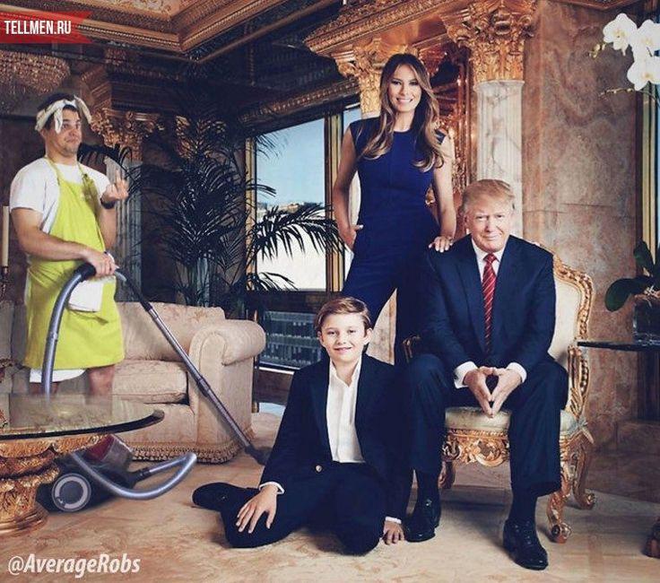 В гостях у Трампа (фото)