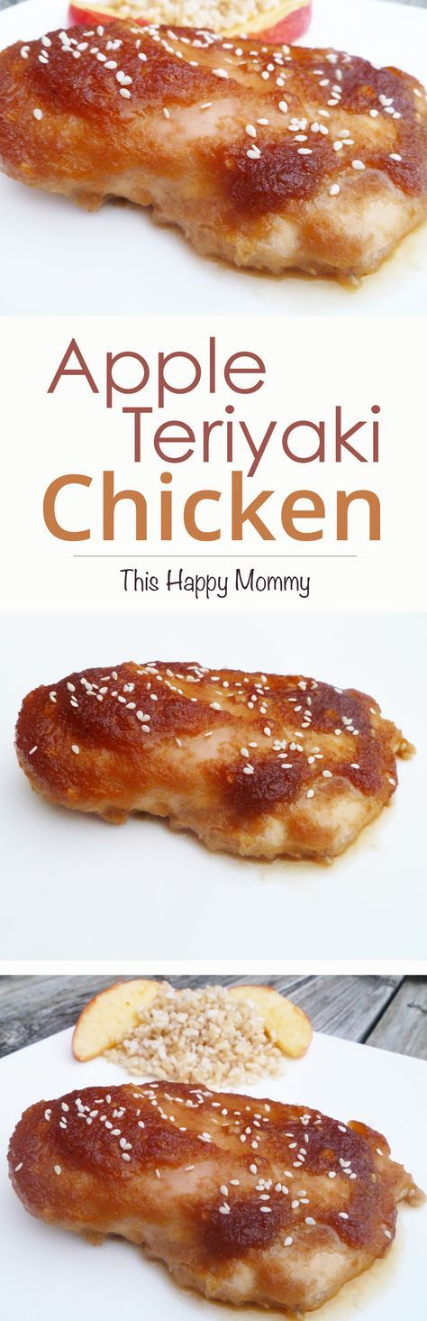 Looking for a juicy, delicious chicken? Apple Teriyaki Chicken is a lightly fruity, Asian-inspired entrée that is sure to please. | thishappymommy.com