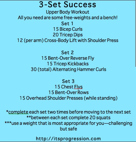 how to set a workout routine