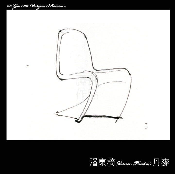Hand Sketches Of 100 Most Famous Chairs Dessins De
