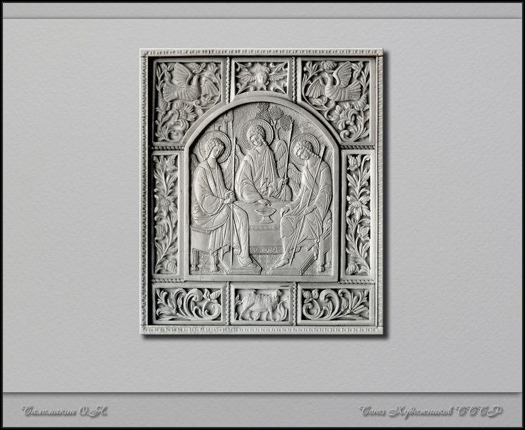 резная кость - икона * Троица*  бивень мамонта, резьба... 1988г. Саломакин О.