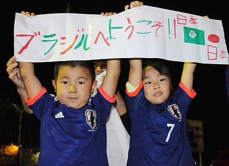 7日、ブラジル・カンピーナス空港で、サッカー日本代表を乗せたバスに「ブラジルへようこそ」と書かれた横断幕を掲げて出迎える子供たち ▼8Jun2014時事通信|「ようこそブラジルへ」=サッカー日本代表、ファンも出迎え http://www.jiji.com/jc/zc?k=201406/2014060800029