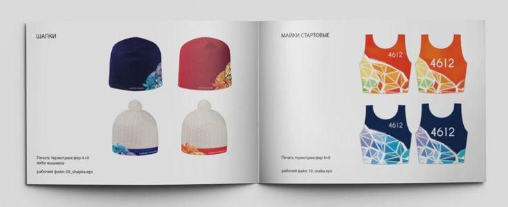 дизайн логотипа, фирменный стиль, айдентика, бренд-бук обложка