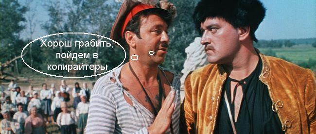 О заработке в интернете не говорил только самый ленивый или кто не знает, что вообще есть интернет.  Подписчикам::Моя лента  http://subscribe.ru/clip/391850/