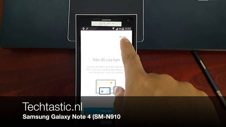 First Samsung Galaxy Note 4 video