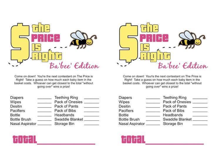 free printable price is right baby shower game template - 17 best images about smart free printable baby shower