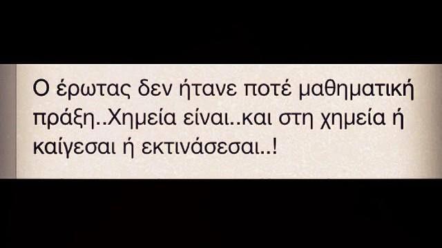 cool! :)