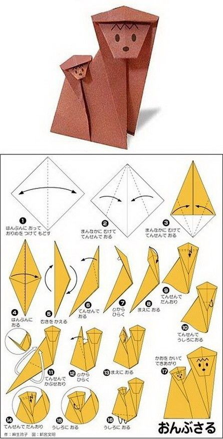 How To Make A Paper Boat Written Instructions