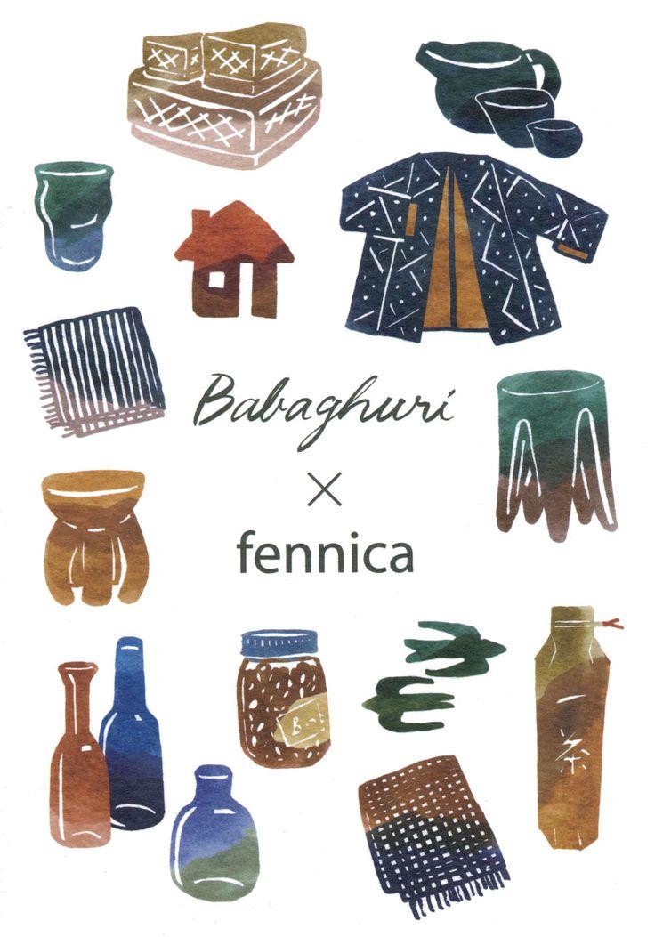 Babaghuri*Fennica