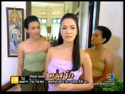 http://xemphimone.com/tu-nhan-cao-quy