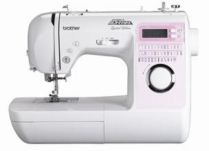 Sewing Machine Warehouse