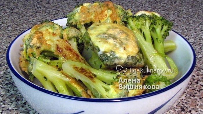 Брокколи жареная  Ингредиенты  Брокколи (кочан)2 шт. Яйцо2 шт. Мука1/2 ст. Соль1 ч.л. Сливочное масло2 ст.
