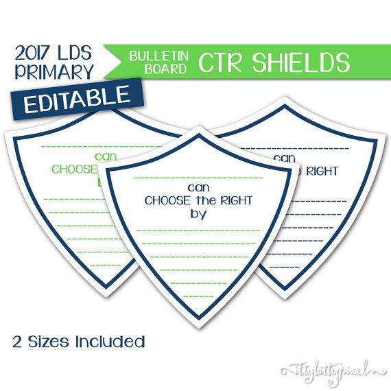 Bulletin Board CTR Shields  LDS Primary 2017 by IttyBittyPixel
