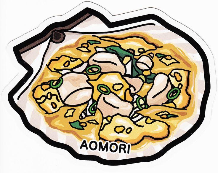 Aomori's Gotochi cards