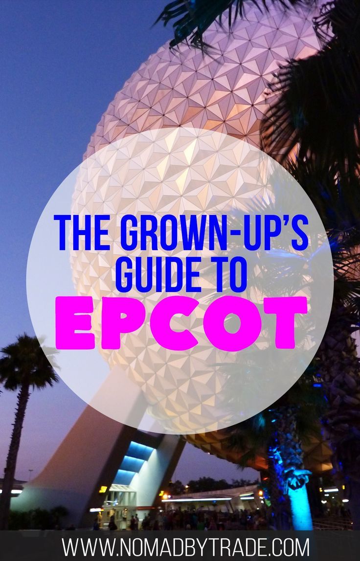 Top tips for visiting Epcot at Disney World for adults without kids.