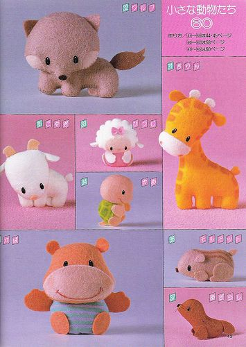 japanese felt craft patterns - Google Search fox cow sheep giraffe hippo turtle chipmonk? seal