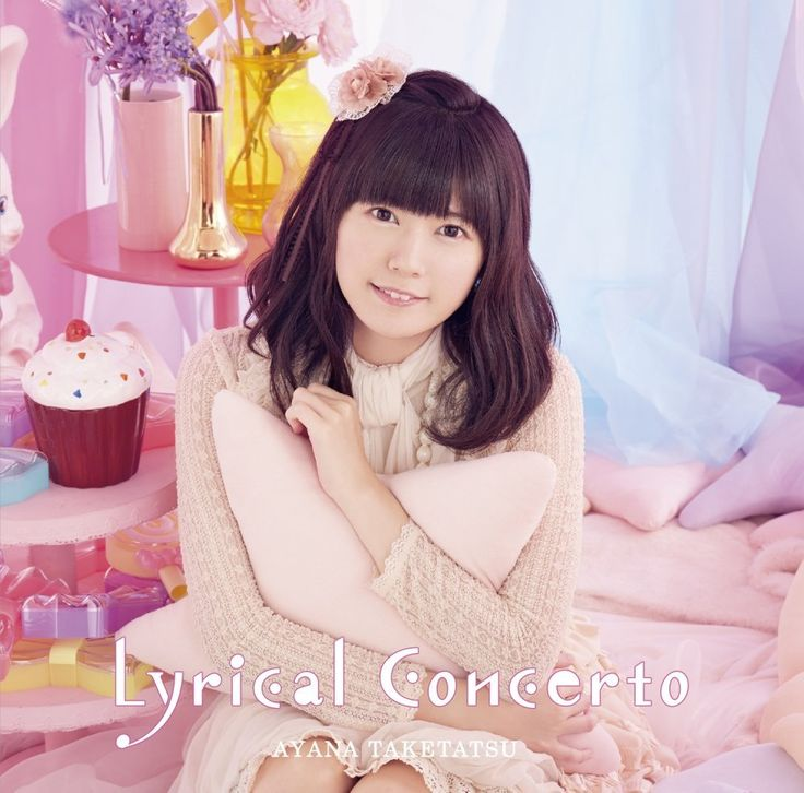 竹達彩奈3rdアルバム : Lyrical Concerto(通常盤)