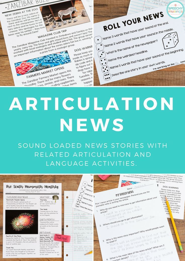544 best Articulation images on Pinterest | Articulation therapy ...