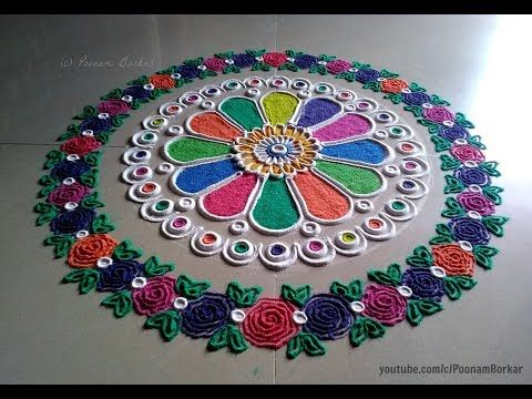 Easy and #beautiful rangoli with #border of #multicolored #roses #Rangoli #designs