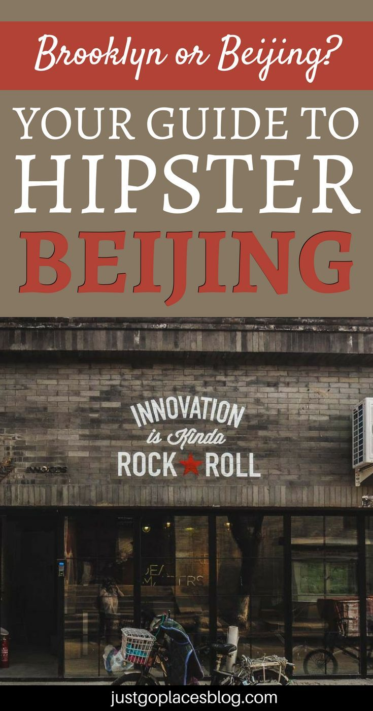 Beijing was such a surprise! There were times that we didn't know if we were in Beijing or Brooklyn with all those cute cafès and shops. Read this guide to the best hipster things to do in Beijing, China and Beijing off the beaten path. | Beijing travel guide | Beijing travel tips | Beijing travel food | what to do in Beijing #beijing - via @justgoplaces